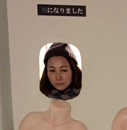 伊豆旅行_1532